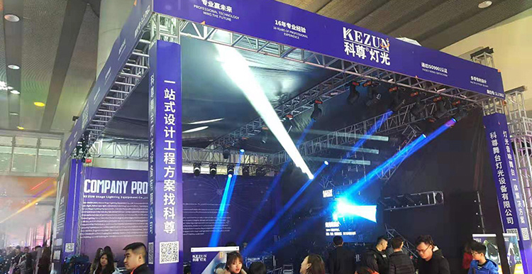 A Review on the Guangzhou International Professional Light and Sound Exhibition