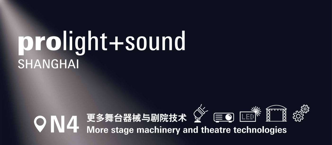 Kezun Stage Lighting @ Prolight + Sound Shanghai 2019